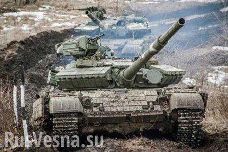 Враг активизируется, наносит удары, подтягивает танки и скрывает причины по ...