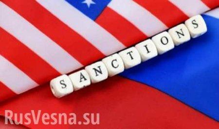 В Киеве признали, что Западу всё труднее придерживаться санкций против Росс ...