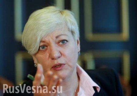 Поджог дома экс-главы Нацбанка Украины: Гонтарева прокомментировала громкие ...