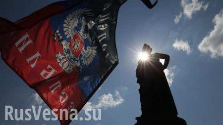 В ДНР ответили на заявление Киева о размещении миротворцев на Донбассе