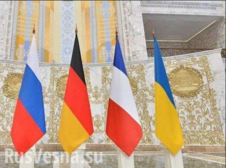 Украина невыполнила условия длявстречи «нормандской четвёрки», — представитель ЛНР
