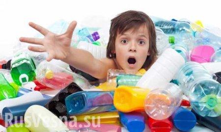В организме немецких детей обнаружили одиннадцать видов микропластика