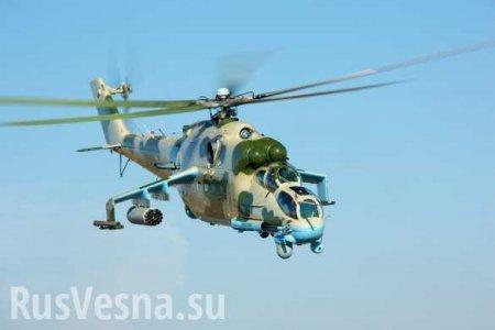 Украинские Ми-24нанесли удары по укреплениям повстанцев в джунглях (ФОТО, ВИДЕО)