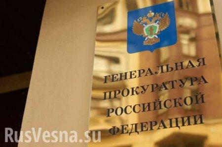 Генпрокуратура попросила изменить приговор актёру Устинову