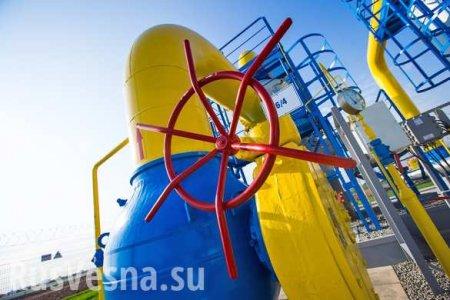 На Украине сделали громкое заявление по транзиту российского газа