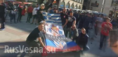 «Патрiоти» в ярости: на футбольном матче Лиги чемпионов замечен флаг ДНР (ФОТО)