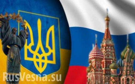 На Украине грозят отнимать земли у россиян