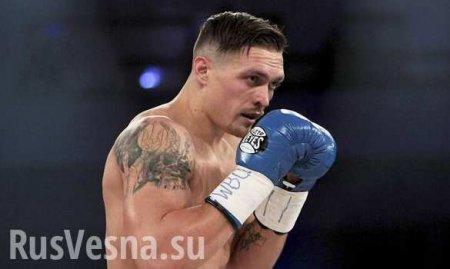 «Работаем вместе»: Усик показал селфи с российским боксёром (ФОТО)