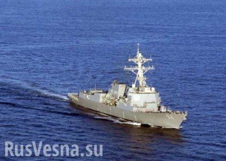СШАотправили вПерсидский залив эсминец длязащиты Саудовской Аравии
