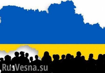 На Украине проведут пробную перепись населения
