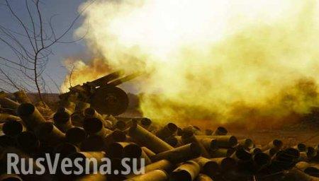 ВСУ бьют по Донбассу назло Зеленскому: сводка о военной ситуации