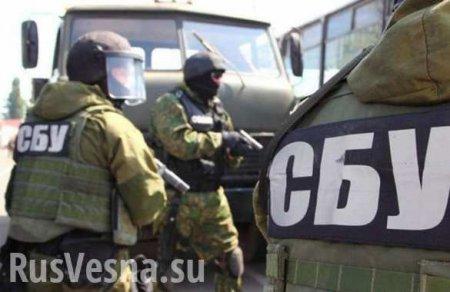 Спецоперация: СБУ заявила о похищении ополченца с территории ЛНР (ФОТО)