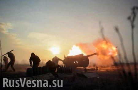 Украинские оккупанты открыли огонь по Горловке