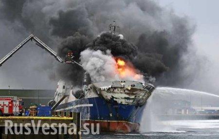 ВНорвегии затонул горевший российский траулер (ФОТО, ВИДЕО)