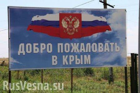 Наталья Поклонская предложила перенести штаб-квартиру ООНвКрым