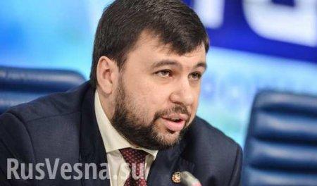 Глава ДНР ответил на предложение Лукашенко о введении белорусских миротворцев на территорию Донбасса