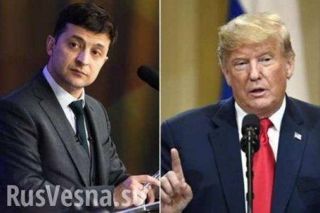 «Он нарушил присягу»: В Конгрессе США готовятся объявить импичмент Трампу и ...