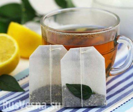 Скрытая опасность: ученые объяснили, почему чайные пакетики вредны