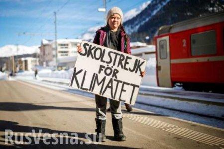 «Я абсолютно независима»: кто на самом деле раскрутил шведскую девочку-активистку