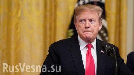 Заморозка военной помощи Украине: от Трампа требуют объяснений