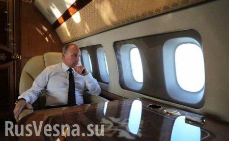 Путин срочно летит во Францию