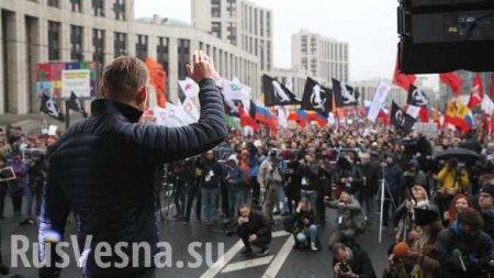 Митинги в Москве: Навальный и Соболь катастрофически быстро теряют сторонни ...
