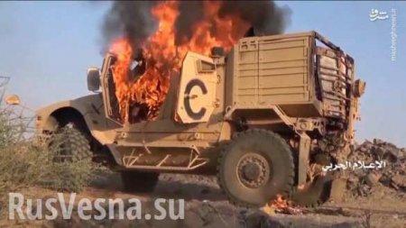 Кровавая бойня: повстанцы разгромили 3 бригады саудитов, сожжено множество  ...