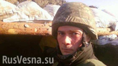 «Ветерана АТО», поехавшего на Донбасс за любовником, избили толпой после «каминг-аута» (ВИДЕО)