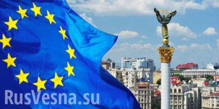 Украина установила себе сроки вступления в ЕС и НАТО