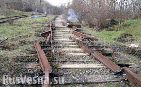 Украинская железная дорога почти уничтожена, — Гончарук (ВИДЕО)