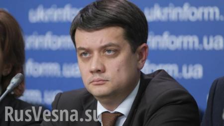 Глава «Слуги народа» Разумков уйдёт со своей должности