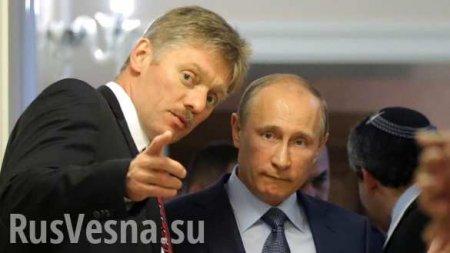 В Кремле оценили заявление Минска о «бессмысленности» военной базы РФ в Бел ...