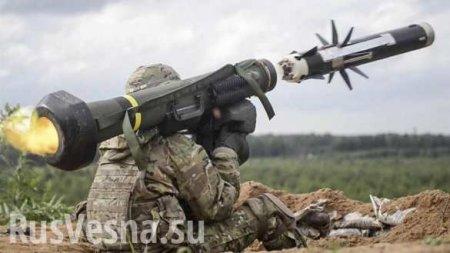 США одобрили продажу Украине «Джавелинов», — источники