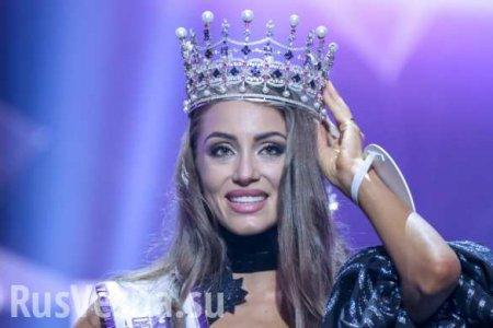 Фанаты-русофобы возненавидели красавицу «Мисс Украина 2019» за русскую речь (ФОТО)