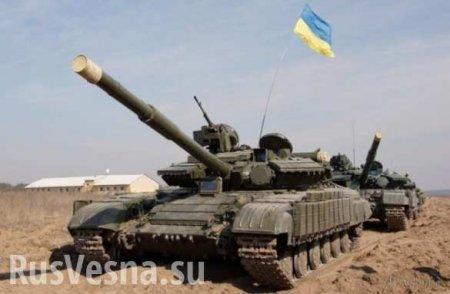Тайный бунт: Военные ВСУ готовят на Донбассе «бомбу» для Зеленского (ВИДЕО)