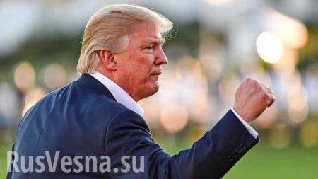 Трамп заявил о госперевороте в США