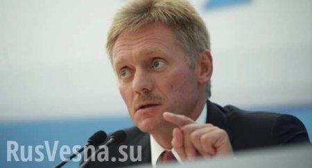 В Кремле прокомментировали принятие Украиной «формулы Штайнмайера»