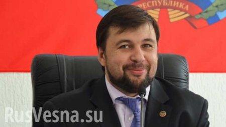 «Украина должна капитулировать!» — Глава ДНР (ВИДЕО)