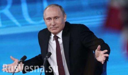 «По секрету вам скажу»: Путин пошутил о вмешательстве России в американские ...
