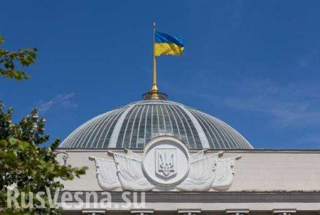 «Извращенцев повыбирали»: Депутат мастурбировал прямо назаседании Рады (ФОТО, ВИДЕО 18+)