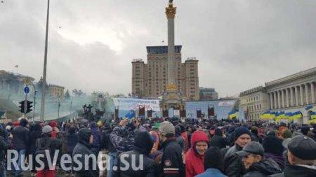 «Формула Штайнмайера» запустила торги по сдаче Украины