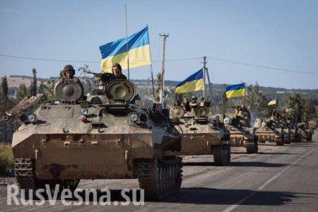 В Минобороны Украины назвали главное условие разведения войск на Донбассе