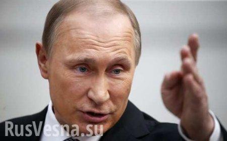 Путин резко прокомментировал заявления о развязывании Сталиным Великой Отеч ...
