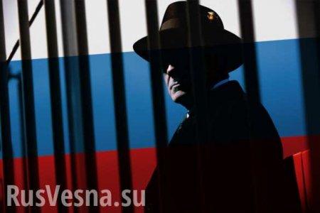 ВЭстонии лучший контрразведчик страны оказался российским агентом