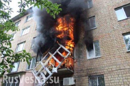 ВКиеве прогремел взрыв вжилом доме: есть пострадавшие (ФОТО)