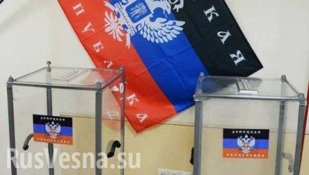 Новый глава ЦИК Украины назвал условия выборов на Донбассе