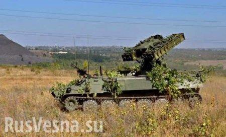 Защитники Донбасса сбили беспилотник ВСУ с «НАТОвской» миной, у карателей п ...