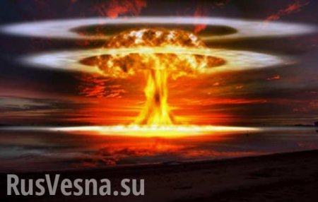 В США опубликовали сценарий ядерной войны в 2025 году