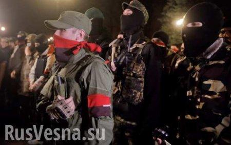 ВСУ и нацбаты уйдут с Донбасса или нацисты захватят власть на Украине (ВИДЕ ...
