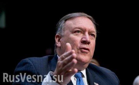 Помпео о действиях США на Украине: Мы знаем, что мы там делаем